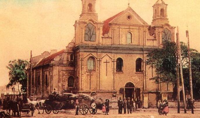 Parafia świętego Zygmunta w Częstochowie
